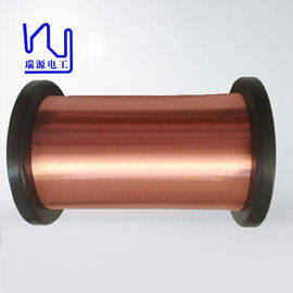 Ultra Fine Copper Wire